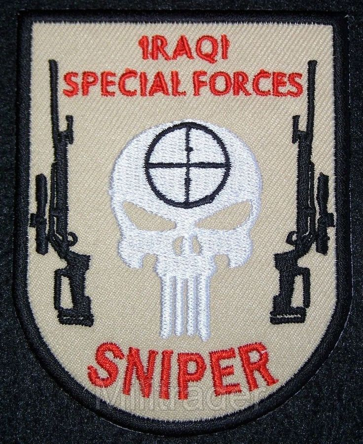 Iraq Iraqi Special Forces Punisher Sniper Patch