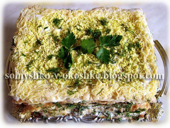 Закусочный рыбный тортик