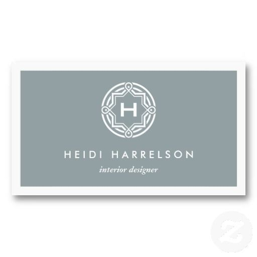 DECORATIVE INITIAL LOGO Customizable Business Card For Interior Designers