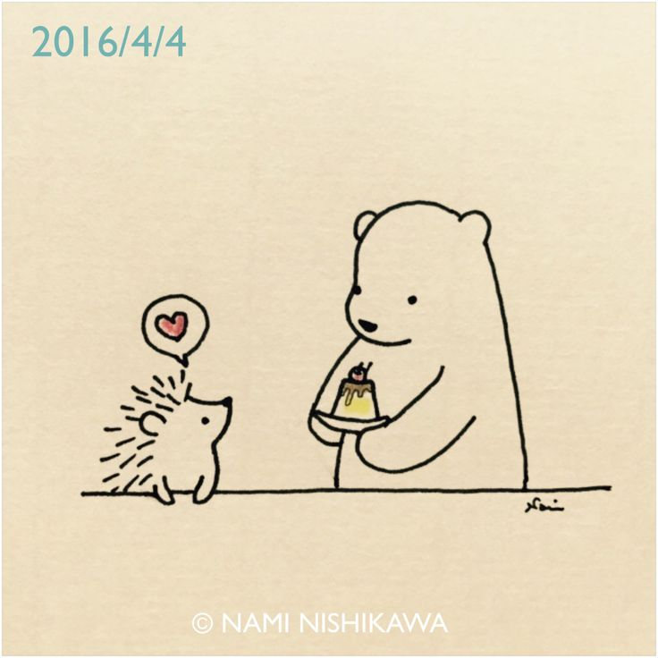 Best 25+ Hedgehog drawing ideas on Pinterest
