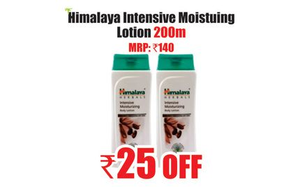 Rs 25 off on Himalaya intensive moisturizing lotion 200m. Valid only at Heritage Fresh Outlets in Bangalore.