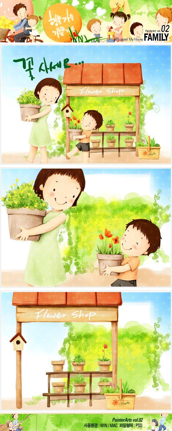 사람, 식물, 어린이, 행복, 계절, 가족, 봄, 상점, 일러스트, freegine, illust, 페인터, Painter, 화분, 꽃바구니, 남매, 꽃가게, 에프지아이, FGI, pai002 #유토이미지 #프리진 #utoimage #freegine 3873867