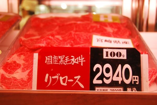 Wagyu Beef Steak - World's Most Expensive Meat! | The Travel Tart Blog