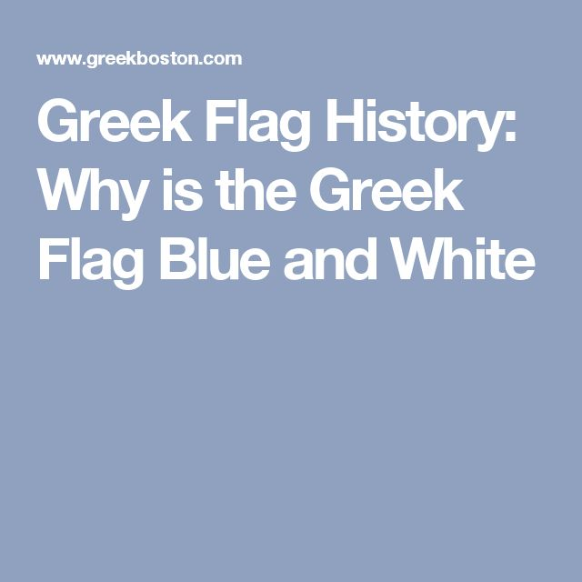 Greek Flag History: Why is the Greek Flag Blue and White