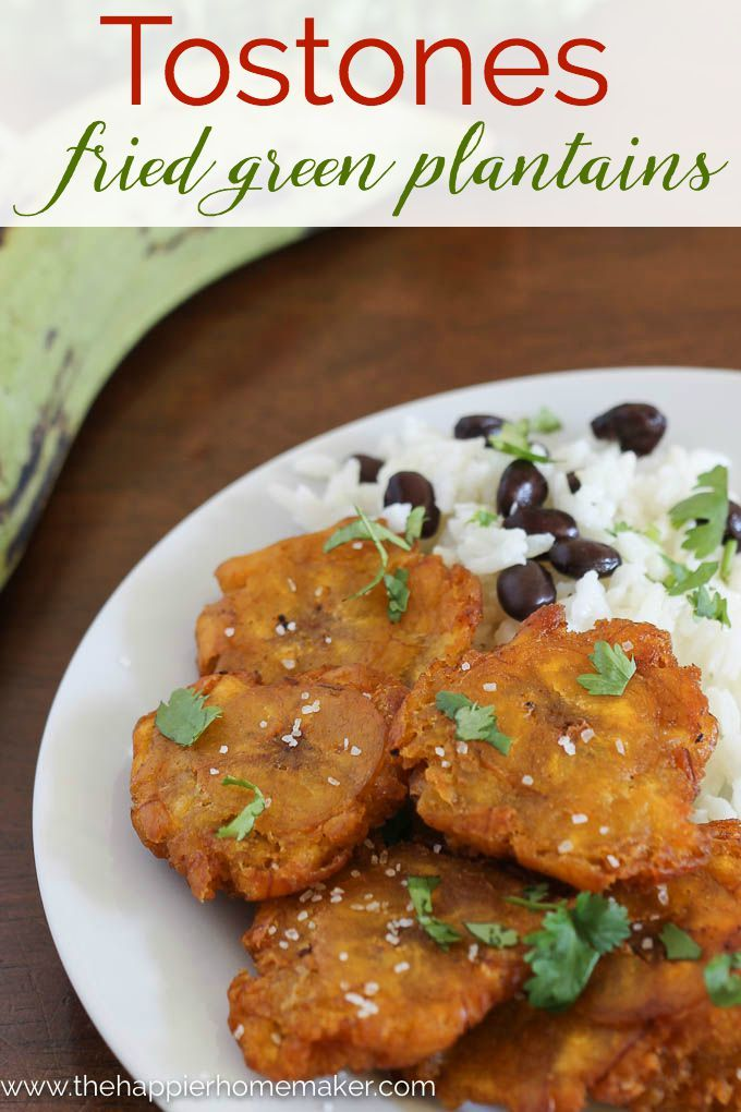 Tostones: Fried Plantains Recipe an authentic Puerto Rican side dish that makes a great side dish!