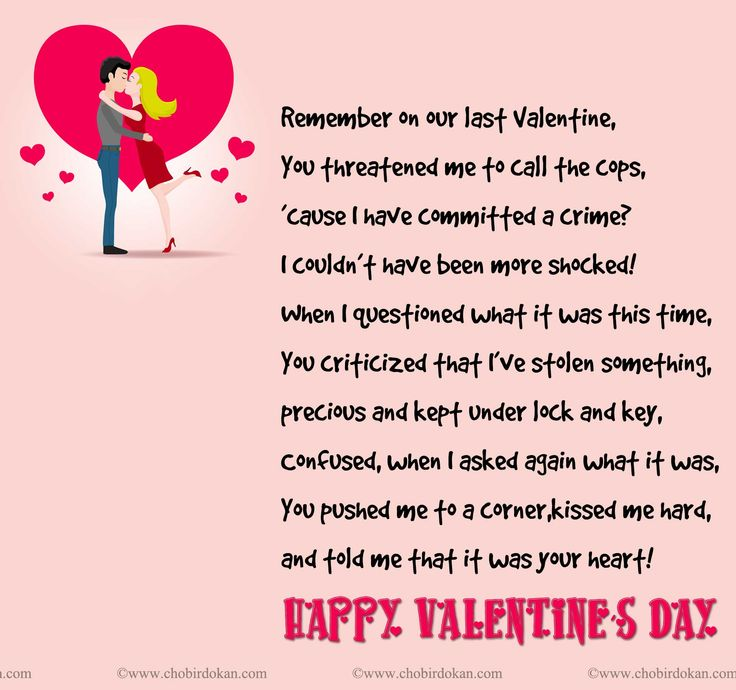 Valentines Day Poems For Your Boyfriend · Valentinstag GedichteDein ...