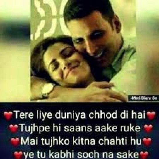 Image result for retro songs lyrics quotes hindi