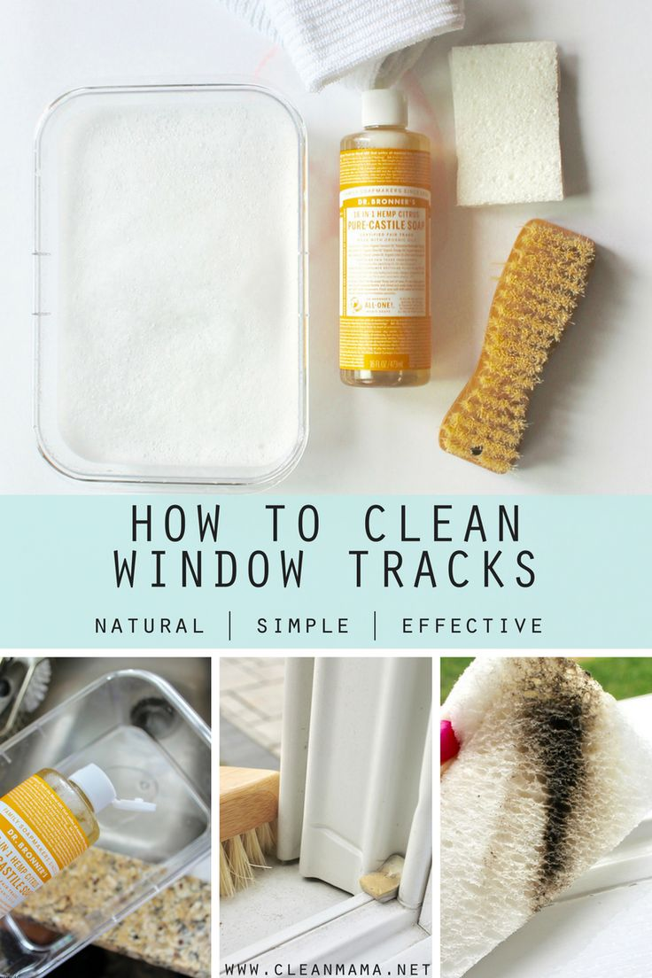Cleaning windows is an integral component of spring cleaning but cleaning window tracks is definitely one of those yucky jobs that no one likes doing.  As far as I'm concerned, cleaning the tracks is just as important as cleaning the windows themselves.  Depending on where you live you'll find different types of dirt in your window tracks... (read more...)
