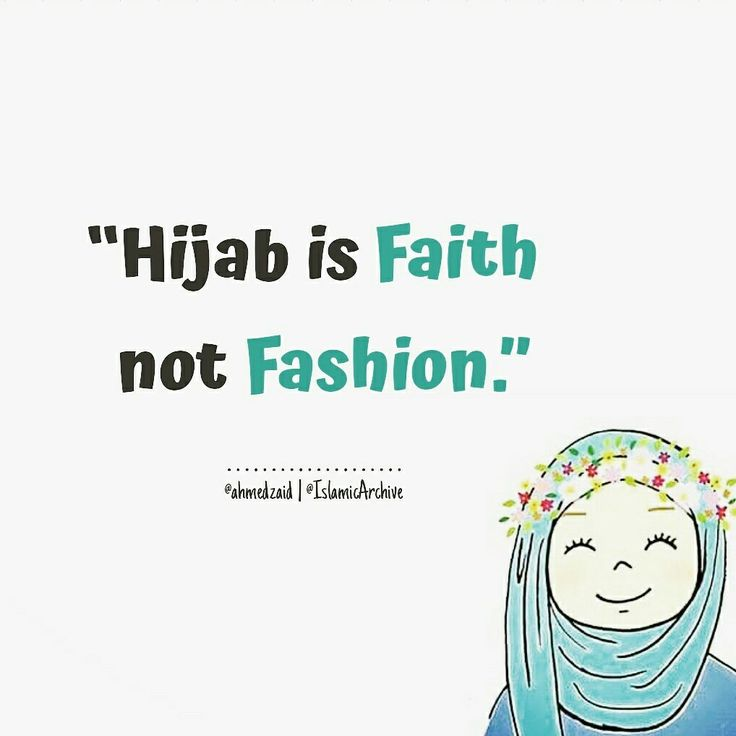 Wearing the Hijaab isn't just a matter of simply putting a piece of cloth on your head, it is an attitude, a way of thinking and behaving, and accepting yourself for who and what you are. Basically it constitutes an Islamic way of life, it is a statement which indeed should portray a certain attitude. | Pinterest : @ahmedzaid