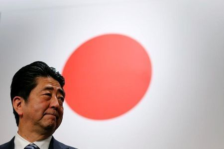 Japan PM's party on track for big defeat in Tokyo election: exit polls