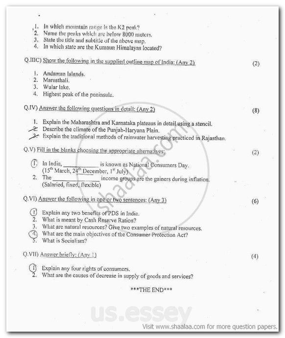 Paper Essay Writing How To Inplete Education On Resume Grant Dissertation Short Essay Republic  Day In English Modest Proposal Essay Ideas also Apa Format Essay Paper Importance Of Value Education Essay In English  Best Import  Best English Essay
