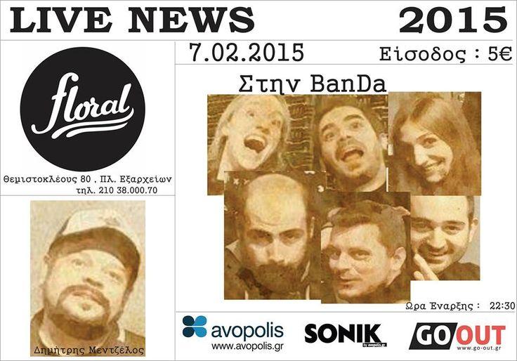 http://justbands.gr/dimitris-mentzelos-stin-banda-live-floral/