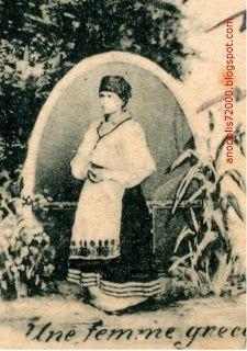 Κρήτη 1870. Φωτογραφικό Λεύκωμα του Josef (Guiseppe) Berinda