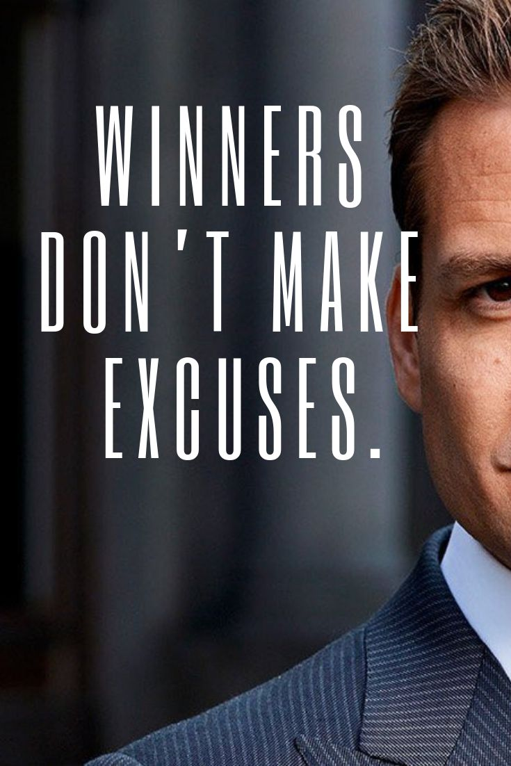 Top 30 Harvey Specter Inspirational Quotes