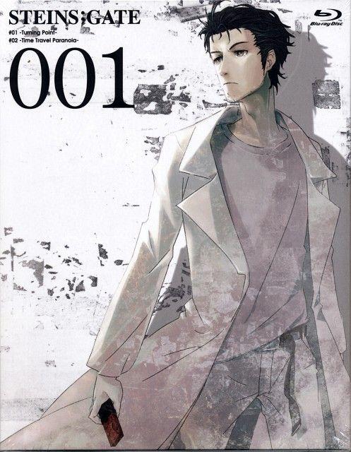 Okabe Rintaro/Hououin Kyouma Steins;Gate