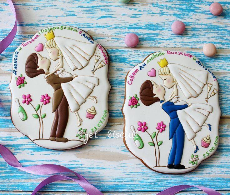 Печенье открытка на свадьбу