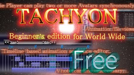 GUI Animation Editor&Player _TACHYON_Beginner's Edition for World Wide Free