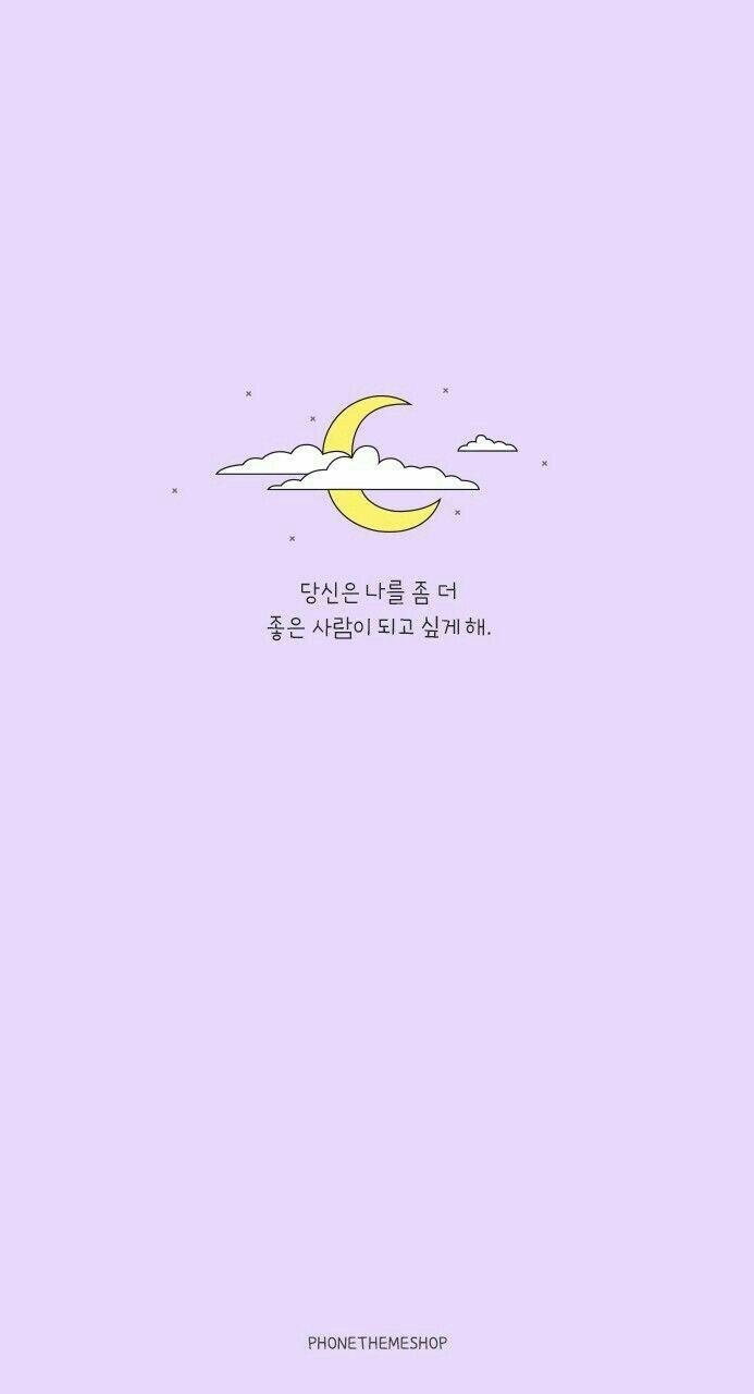 𝓹𝓲𝓷𝓽𝓮𝓻𝓮𝓼𝓽 김 나비 韓国 イラスト