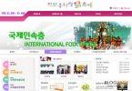 문화 와이드 - 천안문화재단, 천안흥타령춤축제와 함께 세상에서 가장 웃긴 막춤 서바이벌 '막춤대첩' 개최