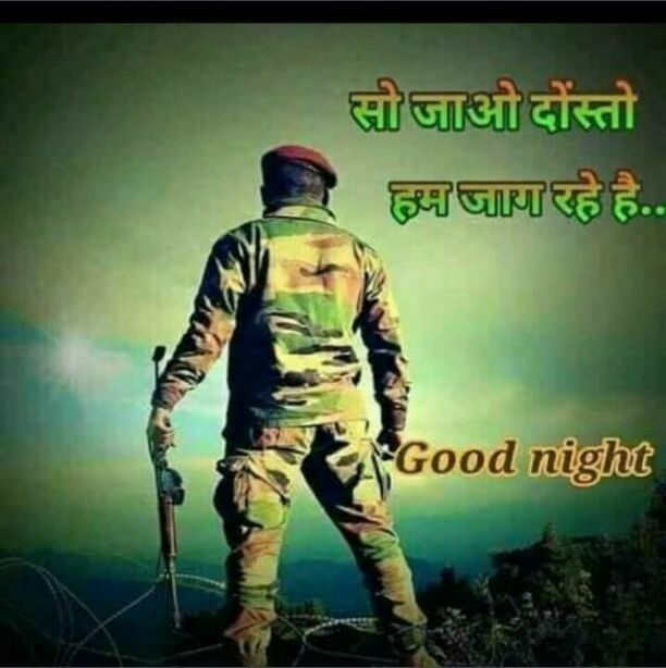 Pin By Radhika On Arts Army Quotes Indian Army Quotes Army Wallpaper