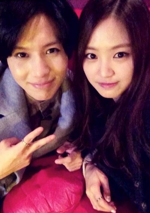 We Got Married Taemin and Na-eun