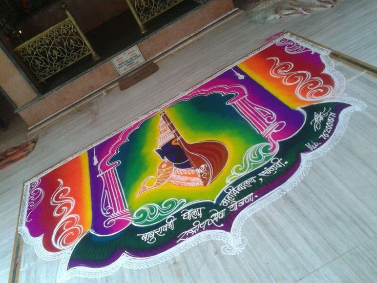 #Rangoli Maker in #Pune #rka  #rashtrikalaakadami  #indianrangoli
