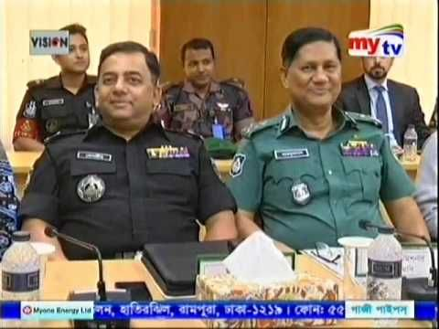 TV Channel BD News Live Bangla 13 April 2017 Bangladesh Live TV News Today