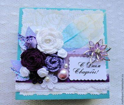 Коробочка для денег С днем Свадьбы Бирюза и Сирень - коробочка,коробочка для подарка