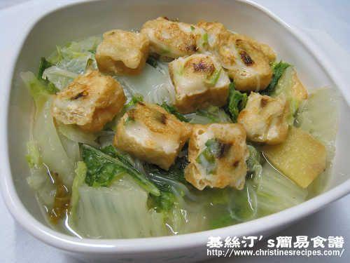 釀豆腐泡粉絲煲【四季皆宜】Fried Tofu Stuffed with Minced Fish Hot Pot - 簡易食譜: 中西各式家常菜譜