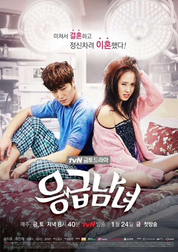 72 best k drama films images on pinterest korean dramas cinema