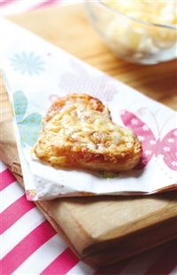 Weigh-Less Vegetarian Recipe- Potato Pizza Slices  #HealthyFoods #WeighLessFoods  #SouthAfrica