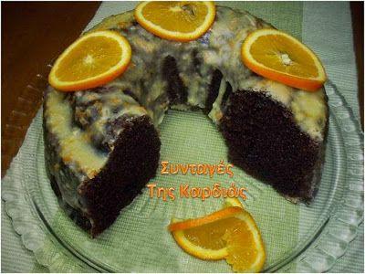 Chocolate Cake with Orange Glaze - Σοκολατένιο κέικ με γλάσο πορτοκαλιού