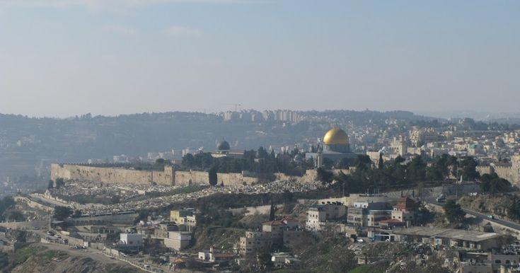 Старый город Иерусалим, Израиль.