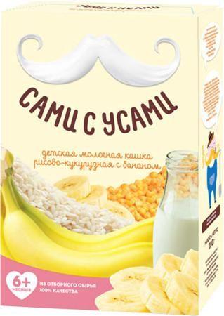Сами с усами Молочная рисово-кукурузная с бананом (с 6 месяцев) 200 г  — 84р.  Каша молочная Сами с усами рисово-кукурузная с бананом с 6 мес. 200 г. Каша обладает приятным сливочным вкусом и нежным ароматом. Кукуруза легко усваивается, обладает высокой питательной ценностью. В рисе мало сахаров, пищевых волокон и жиров, но при этом максимальная энергетическая ценность. Сытная рисово-кукурузная кашка поможет нормальной работе и очищению кишечника. Банан содержит большое количество витаминов…