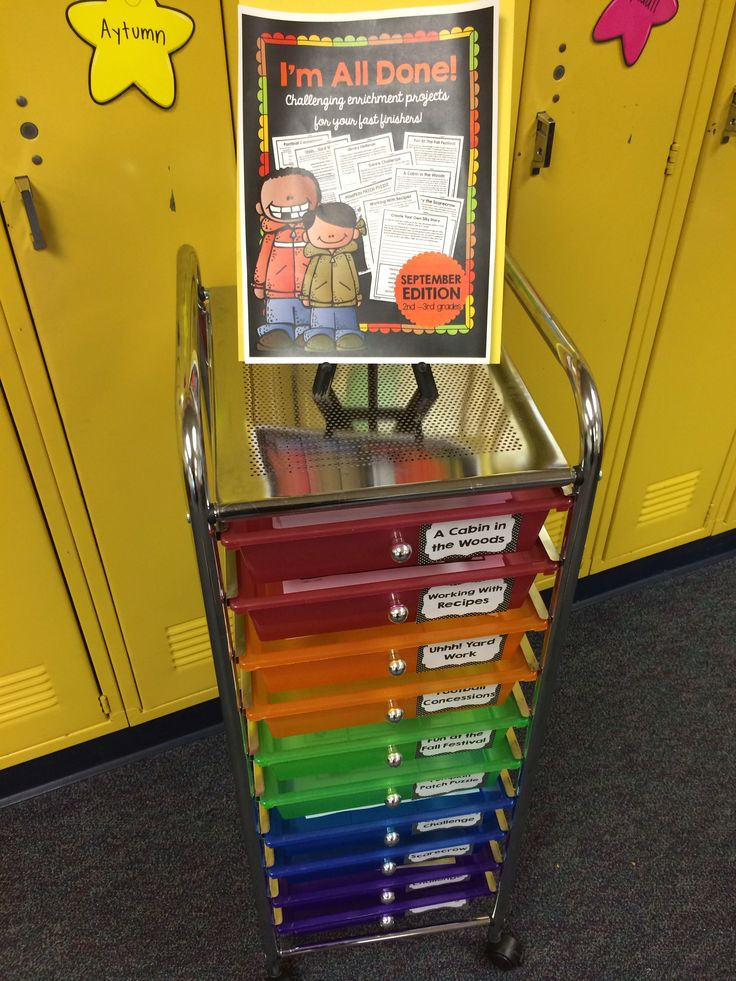 September Fast Finishers Awesome enrichment projects for 2nd to 3rd graders!