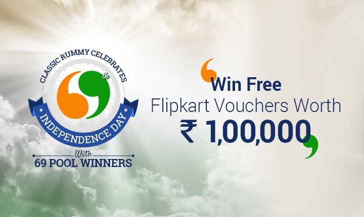 Wanna feel the true joy of independence? Just dive into pool games at Classic Rummy and enjoy the gush of Rs 1,00,000 worth of Flipkart shopping vouchers!   https://www.classicrummy.com/independence-day-celebrations?link_name=CR-12  #IndependenceDay #classicrummy #onlinerummy #rummygames #freedom #15august #poolrummy #poolrummygames