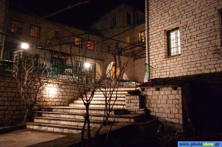 Zagori village Aristi, a hotel