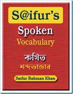 English Speaking Book In Bangla Free - Free downloads and ...