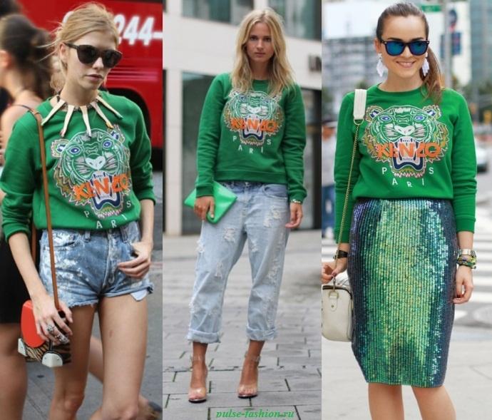 Pulse-fashion.ru: уличная мода, стиль знаменитостей, тенденции моды