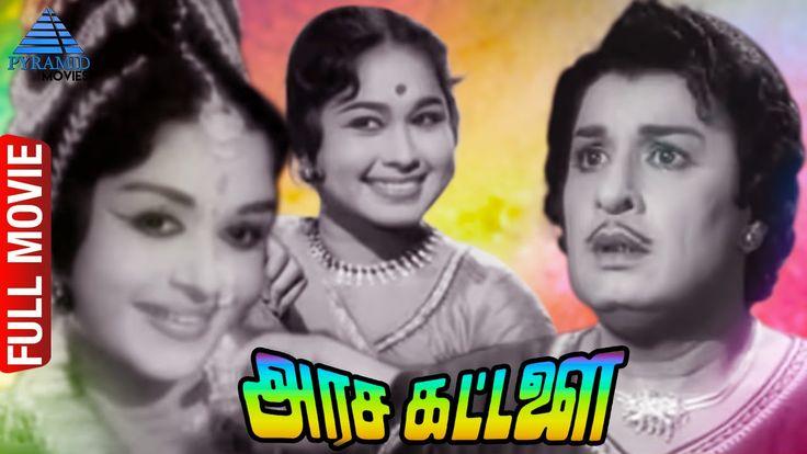 Arasa Kattalai Tamil Full Movie   MGR   Saroja Devi   Jayalalitha   KV M...
