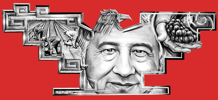 cesar chavez a great leader essay In this biography, the labor leader cesar chavez emerges as a visionary yet tragically flawed figure.