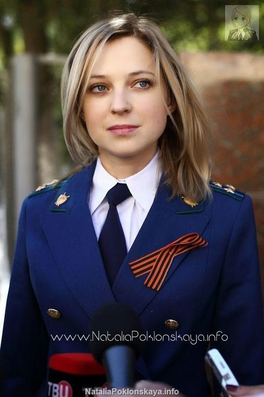 Natalia Poklonskaya, Summer 2016 ... 21 PHOTOS ... Poklonskaya became the youngest ever female general prosecutor after being awarded the rank of Judicial Counsellor 3 ...Class. Original article: http://poklonskaya.info/Details.aspx?id=80&ctgry=1&who=1 hot girls, Natalia Poklonskaya, Поклонская, http://poklonskaya.info, Celebrities, Prosecutor Natalia Poklonskaya, video project dedicated to the great, Natalia Poklonskaya, in military uniforms, Judicial Counsel