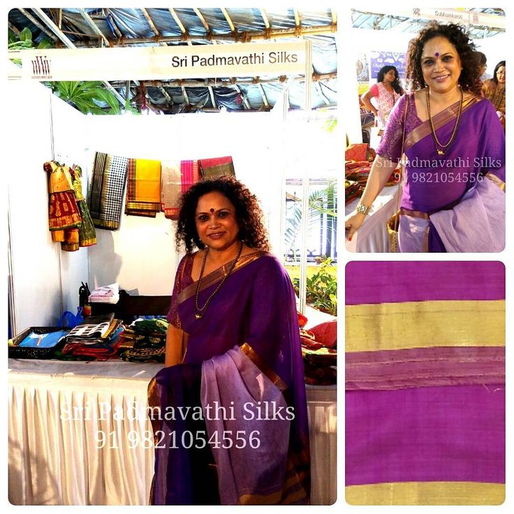 Happy client Suman Vijaykar in a Sri Padmavathi Silks saree at Pitara, Thane. Sri Padmavathi Silks, the only south Indian store in Dombivli, India. Kancheepuram pure silk sarees in Mumbai. Online shopping and International shipping available. Wholesale orders accepted. Oh 91 9821054556 #saree #sareelover #happyclient #happy #fashion #beautiful #love #celebrity #thane #mumbai #dombivli #exhibition #event #indianwear #indianfashion #indiansaree #purple #shades #pretty
