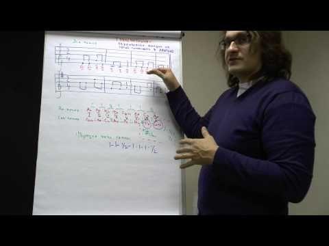 Теория музыки: как читать ноты, транспозиция - YouTube