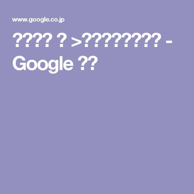 振付師    >コレオグラファー - Google 検索