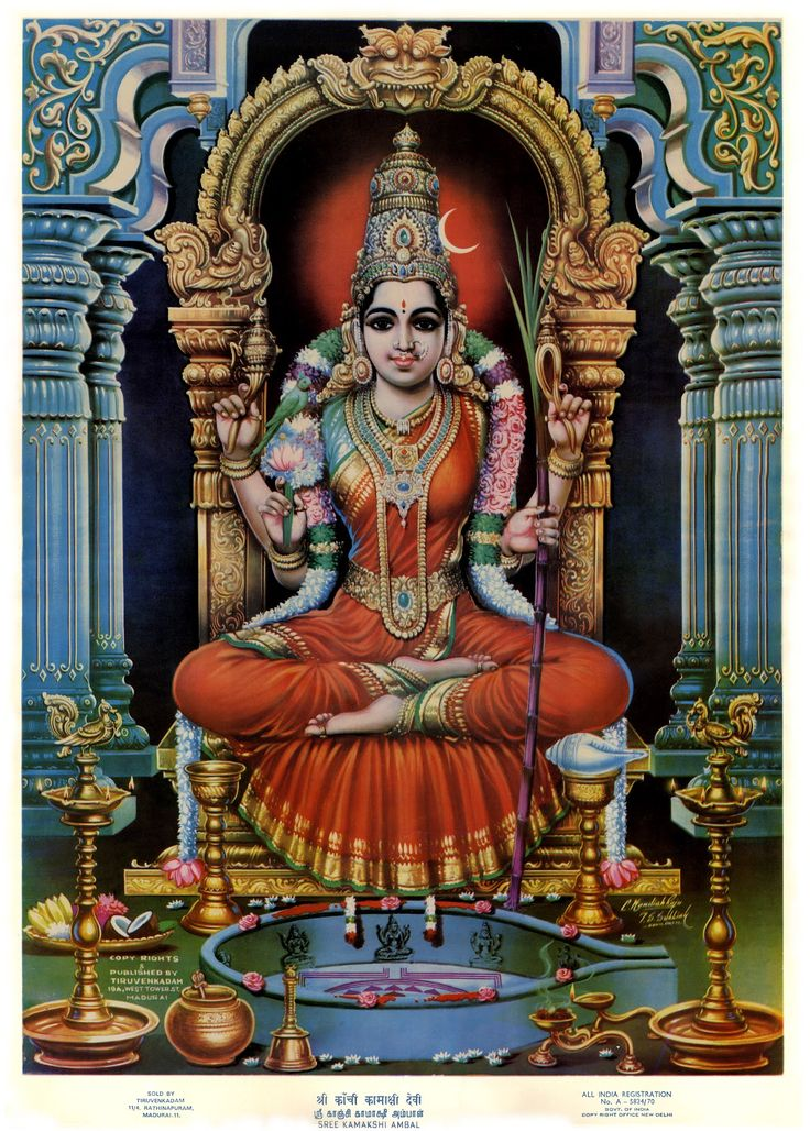 Dasha Mahavidya,Godess Kameswari Devi(Lalitha Devi)