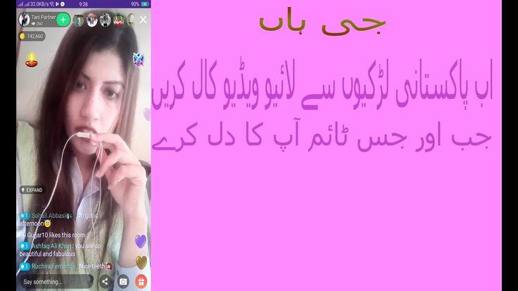 Live video call with Pakistani girls 2017|| live video chat Pakistani gi...