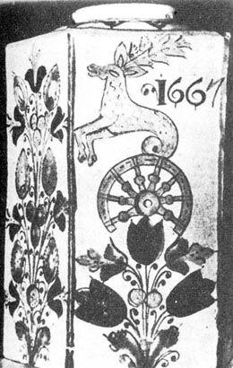 Венгерский народный лексикон | Тан цифровая библиотека Шестиугольник Haban кафель бутылки (1667
