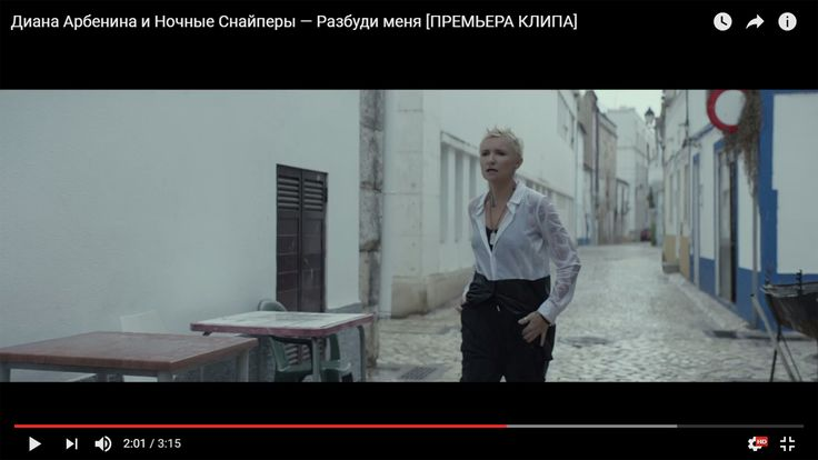 Ночные Снайперы выпустили клип на песню Разбуди Меня - http://rockcult.ru/news/night-snipers-razbudi-menya-video/