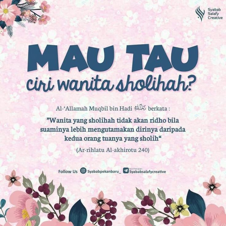 Pin oleh Seimma Nurul Prahikmahtin di Quran, Hadits ...